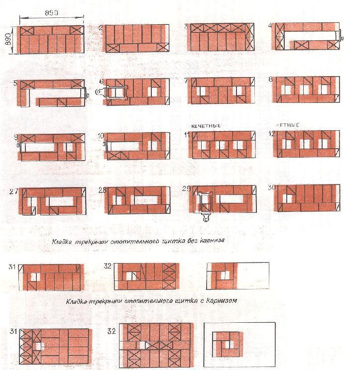 схема-чертеж отопительного