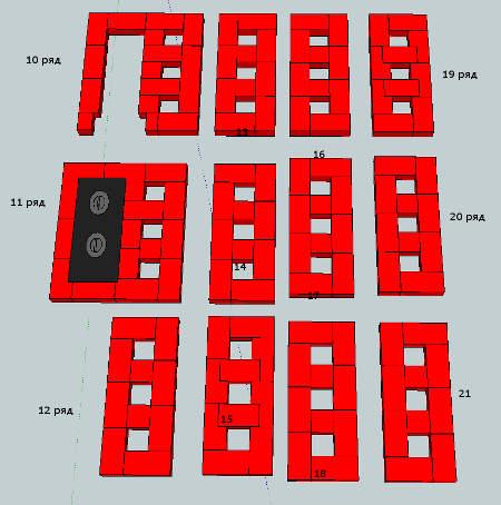 10-21 ряды схемы кухонной плиты