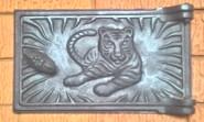 дверка поддувальная с тигром балезино